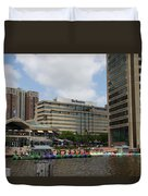 Dragonboats - Inner Harbor Baltimore Duvet Cover