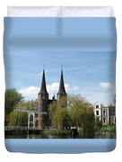 Drawbridge - Delft - Netherlands Duvet Cover