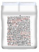 Ebers Papyrus, C1550 B.c Duvet Cover