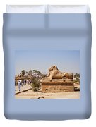 Entrance Sculpture By The Temple Of Karnak Duvet Cover