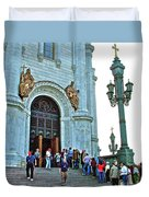 Entrance To Christ The Savior Cathedral In Moscow-russia Duvet Cover
