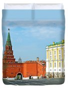 Entry Gate At Armory Museum Inside Kremlin Wall In Moscow-russia Duvet Cover