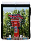 Entry Gate By Potala Palace In Lhasa-tibet Duvet Cover
