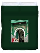 Entry To A Mosque For Men Only In Tangiers-morocco Duvet Cover