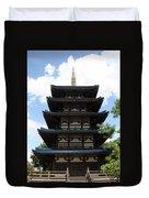 Epcot Pagoda Duvet Cover