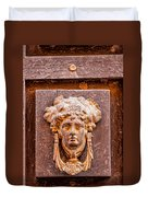 Face On The Door - Rectangular Crop Duvet Cover