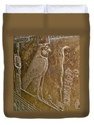 Falcon Symbol For Horus In A Crypt In Temple Of Hathor In Dendera-egypt Duvet Cover