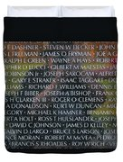 Fathers Sons And Brothers Of The Wall Duvet Cover