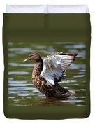 Feather Spread - Female Mallard Duvet Cover