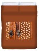 Firuz Aga Mosque Door 01 Duvet Cover