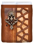 Firuz Aga Mosque Door 04 Duvet Cover