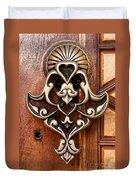 Firuz Aga Mosque Door 05 Duvet Cover