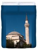 Firuz Aga Mosque Duvet Cover