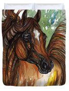 Flaming Horse Duvet Cover