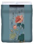 Flowering Poppies Tanzaku Duvet Cover