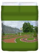 Formal Garden In Front Of The Palace Duvet Cover
