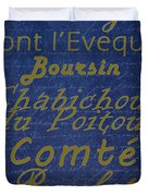 French Cheeses - 2 Duvet Cover