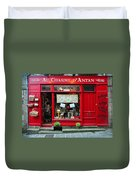 French Gift Shop Duvet Cover