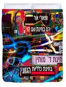 from Likutey halachos Matanos 3 4 i Duvet Cover