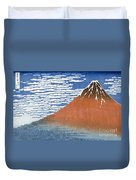 Fuji Mountains In Clear Weather Duvet Cover