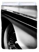 Galaxy 500 Duvet Cover