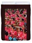 Gamelan 01 Duvet Cover
