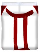 Gemini And Root Chakra Abstract Spiritual Artwork By Omaste Witk Duvet Cover