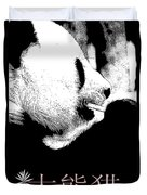 Giant Panda With Script #2 Duvet Cover
