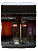 Gion Geisha District Doorways Duvet Cover