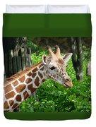 Giraffe-09034 Duvet Cover