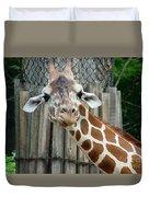 Giraffe-really-09025 Duvet Cover
