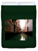 Gliding Along The Canal  Duvet Cover