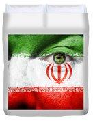 Go Iran Duvet Cover