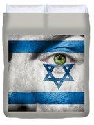 Go Israel Duvet Cover