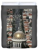 Golden Dome Duvet Cover