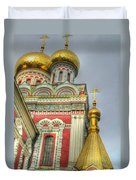 Golden Domes Of Russian Church Duvet Cover