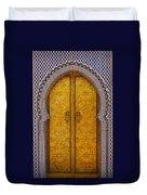 Golden Door Duvet Cover