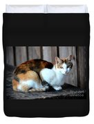 Golden Eyed Ferrel Duvet Cover