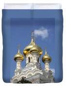 Golden Onion Domes - Church Yalta Duvet Cover
