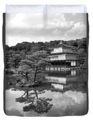 Golden Pagoda In Kyoto Japan Duvet Cover by David Smith