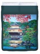 Golden Pavillion In Kyoto Duvet Cover