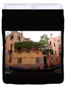 Gondola Ride 1 Duvet Cover