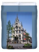 Gouda City Hall Duvet Cover