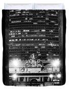 Grand Central Pan Am Building Duvet Cover