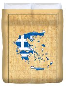 Greece Duvet Cover