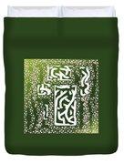 Green Simplicity Duvet Cover
