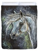 Grey Pony With Long Mane Oil Painting Duvet Cover