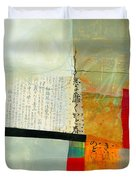 Grid 1 Duvet Cover