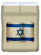 Grunge Israel Flag Duvet Cover