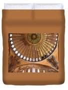 Hagia Sophia Dome 02 Duvet Cover